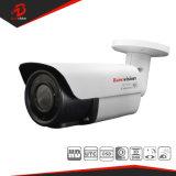 2MP la vidéosurveillance HD de 4 à 1 de l'autofocus Starlight bullet camera