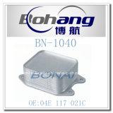 Bonai 자동 예비 품목 VW Jetta 잡종 폴로 Udi 기름 냉각기 또는 방열기 (04E 117 021C)