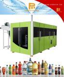 Máquina automática del moldeo por insuflación de aire comprimido de 4 cavidades para la botella de agua del animal doméstico