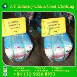 ベールの大いに販売を用いる方法衣類の女性のジーンズ