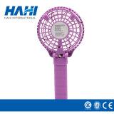 夏の普及した電気手持ち型のフォールドの再充電可能なファン