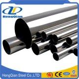 AISI 201 304 316 321 310S S31803 Tuyau en acier inoxydable sans soudure pour décoration / industrie