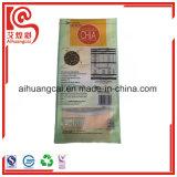 La bolsa de plástico de empaquetado cocinada de la salchicha con la impresión