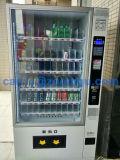 Торговый автомат холодного питья автоматический с акцептором монетки Nri