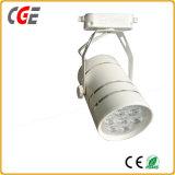 아래로 AC85-265V 옥수수 속 30W 35W 40W 크리 사람 LED 칩 궤도 빛 궤도 점화 LED 가벼운 PAR28 PAR30