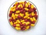 サイズ0の赤く黄色い空のゼラチンカプセル