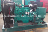 Genset 100kVA avec Cummins / Perkins Diesel Engine et Deep Sea Controller