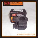 Втулка соединения стабилизатора для микронов C11 54613-ED501 Nissan Tiida