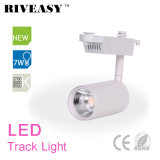 7W Ce&RoHS LED 가벼운 램프를 가진 백색 LED 궤도 빛