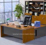 현대 가구 호텔 사무실 MDF 나무로 되는 행정상 테이블 (HX-NCD219)
