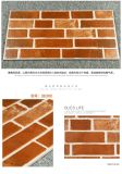 Del revestimiento de porcelana del azulejo de la pared acristalada con precio competitivo (36300)
