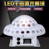 Bola giratoria de la seta del LED