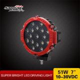 """7 """" 51W極度の明るい円形LEDのドライビング・ライト"""