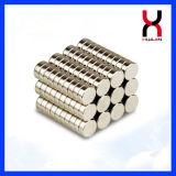 Super starkes NdFeB Dauermagnet10*3mm