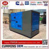 20-1500OEM Ква Cummins бесшумный корпус дизельный генератор[IC20180124A]