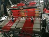 自動二重線のTシャツ袋の打抜き機(HSRQ-450X2)