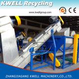 Reciclaje de la máquina / PP PE de la película agrícola de lavado de la línea de reciclaje
