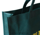 ショッピングのためのカスタマイズされたロゴの卸売によって薄板にされる非編まれた袋