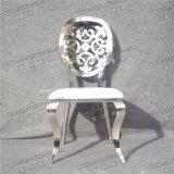 Yc-Ss34-2 판매를 위한 가죽 새로운 디자인 패턴 뒤 스테인리스 의자
