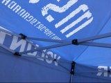 صنع وفقا لطلب الزّبون ألومنيوم إطار مسيكة يطوي خيمة [غزبو] فسطاط ظلة خيمة ([ج-نف38ف21001])