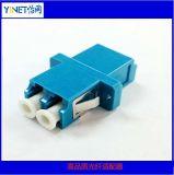 광섬유를 위한 LC 접합기