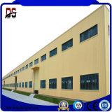 Departamento del metal de los edificios de la fabricación del acero estructural para la venta