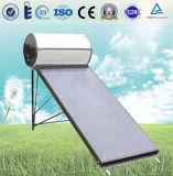 Chauffe-eau solaire à plaque plate (série XinCheng)