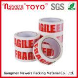 Nastro acrilico dell'adesivo OPP con il marchio del cliente