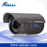 450TVL protègent l'appareil-photo infrarouge de balle (BL-700MC)