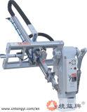 Schwingen-Roboter TYP