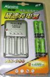 Akkuladegerät (NX-980)