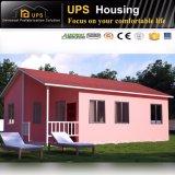 녹슬지 않는 바람 저항 판매를 위한 2채의 침실 조립식 집
