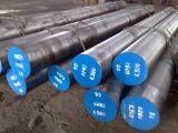 Aisi D2 Die Steel Round Bars