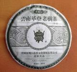 Gedeng 익지않는 PU Erh 케이크 - 400g (2009년)