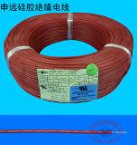 Cabo flexível extra de cobre encalhado da isolação do silicone