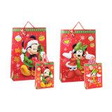 Дешевые Custom упаковка магазинов крафт-бумаги мешок (YH-PGB094)