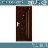 Portello economico di legno del PVC di alta qualità