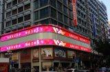 Painel de exibição LED de vídeo exterior / interior para publicidade