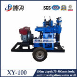 20-100m Home Usage Water Drilling Machine