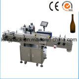 Высокоскоростной автоматический обруч вокруг бутылки обозначая Machine