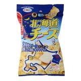 Máquina de empacotamento fritada friável do alimento do calamar do queijo malaio