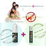 Camping Care Mosquito Away Herbal Gentle Skin Protection Pulverizador Natural de Mosquito Repelente