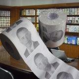 Obamaのトイレットペーパーのカスタム印刷されたトイレットペーパーロール