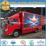 Veicolo mobile LHD redditizio Rhd della visualizzazione di LED 4*2 che fa pubblicità al camion