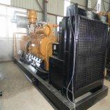 der Lebendmasse-300kw Motor Gas-Generator-des Set-6190 zu Russland/zu Kazakhstan