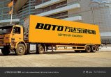 China-preiswerte LKW-u. Bus-Radialstrahl-Reifen 325/95r24
