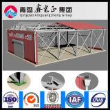 가벼운 강철 구조물 창고 (SSW-14022)