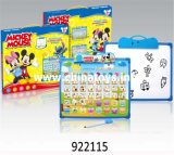 Giocattolo educativo dei bambini che impara il giocattolo del gioco (922106)