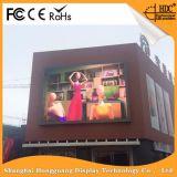 가로변 광고를 위한 옥외 높은 정의 P5 풀 컬러 발광 다이오드 표시 모듈