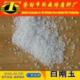 白い溶かされた酸化アルミニウムに砂を吹き付ける研摩剤